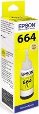 Контейнер Epson C13T66444A