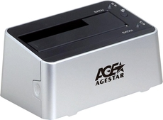 Внешний корпус для HDD AgeStar 3UBT3 Silver