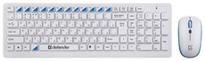 Клавиатура Defender Skyline 895 Nano White