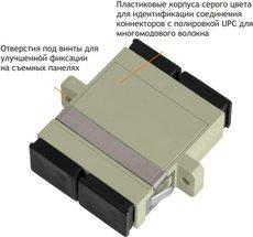 Оптический адаптер NIKOMAX NMF-OA2MM-SCU-SCU-2