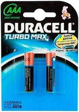 Батарейка Duracell Turbo (AAA, Alkaline, 2 шт)