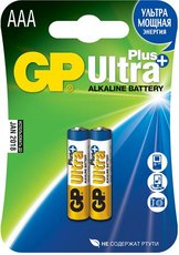 Батарейка GP 24AUP Ultra Plus Alkaline (AAA, 2 шт)