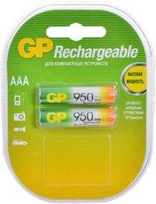 Аккумулятор GP (AAA, NiMH, 950mAh, 2 шт)