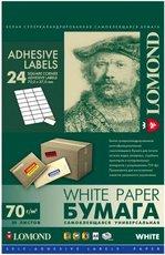 Бумага Lomond Self-Adhesive Labels Paper (2100165)