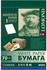 Бумага Lomond Adhesive White Paper (2100005)