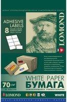 Бумага Lomond Adhesive White Labels (2100045)