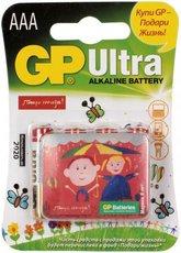 Батарейка GP 24AUGL Ultra Alkaline (AAA, 4 шт)