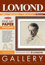 Бумага Lomond Fine Art Paper (0911332)