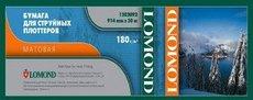 Бумага Lomond XL Matt Paper (1202092)