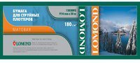 Бумага Lomond XL Matt Paper (1202093)