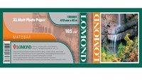 Бумага Lomond XL Matt Paper (1202053)