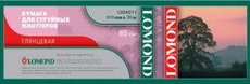 Бумага Lomond XL Glossy Paper (1204011)