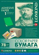 Бумага Lomond 2020005