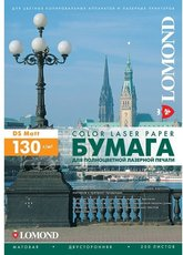 Бумага Lomond Matt DS Color Laser Paper (0300542)