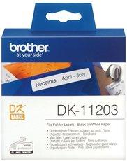 Наклейки Brother DK11203