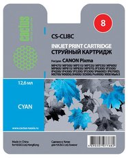 Картридж Cactus CS-CLI8C