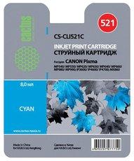 Картридж Cactus CS-CLI521C