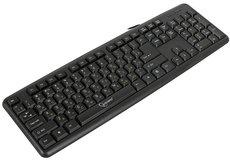 Клавиатура Gembird KB-8320U Black