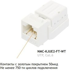 Модуль-вставка NIKOMAX NMC-KJUE2-FT-WT