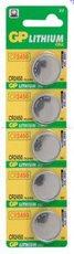 Батарейка GP CR2450 (Lithium, 5 шт)