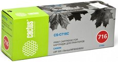 Картридж Cactus CS-C716C