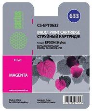 Картридж Cactus CS-EPT0633