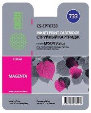 Картридж Cactus CS-EPT0733