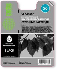 Картридж Cactus CS-C6656A