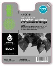 Картридж Cactus CS-C8721