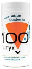 Konoos KBU-100 салфетки для комп. техники в банке, 100 шт