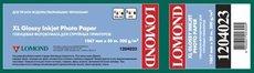 Бумага Lomond XL Glossy Paper (1204023)