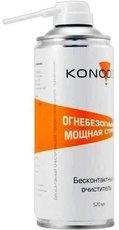 Konoos KAD-520F очиститель-спрей: сжатый газ для продувки пыли, невоспламеняющийся, 520 мл