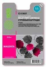 Картридж Cactus CS-C4837