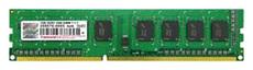 Оперативная память 2Gb DDR-III 1066MHz Transcend (TS256MLK64V1U)