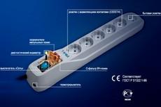 Сетевой фильтр ZIS Pilot-L 3м