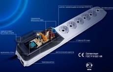 Сетевой фильтр ZIS Pilot Pro 1.8м