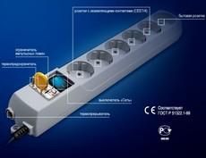 Сетевой фильтр ZIS Pilot-S 1.8м