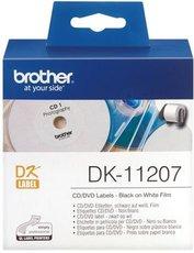 Наклейки Brother DK11207