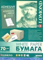 Бумага Lomond 2104245
