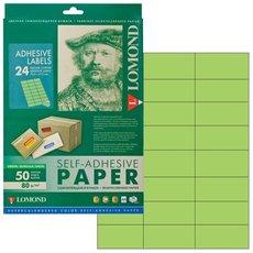 Бумага Lomond 2120165