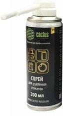 Cactus CSP-S3008 спрей для удаления этикеток, 200 мл