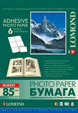 Бумага Lomond 2410033