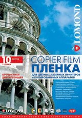 Пленка Lomond PE DS Laser Film (0707411)