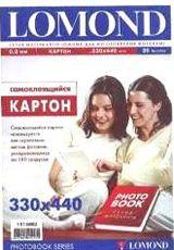 Картон Lomond 1513004