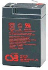 Аккумуляторная батарея CSB GP645