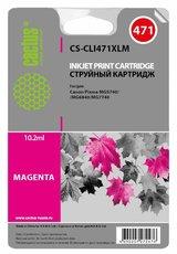 Картридж Cactus CS-CLI471XLM