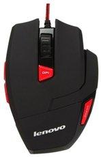 Мышь Lenovo M600 Red (GX30J22781)