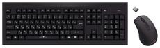 Клавиатура + мышь Oklick 210M Black