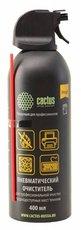 Cactus CSP-Air400AL пневматический очиститель, 400мл