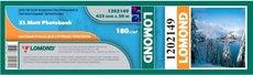 Бумага Lomond 1202149